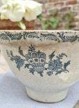 画像4: フランス 1800年後期の古いシードルカップ