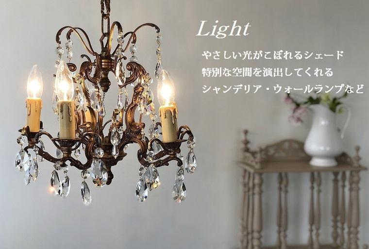アンティーク,照明,ランプ,インテリア,シャンデリア